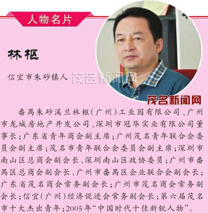广州雄鹰音响接线图