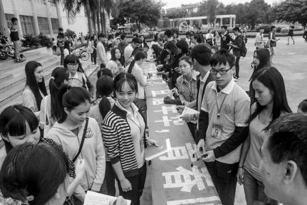 ▲同学们积极参加读书节签名活动<br>