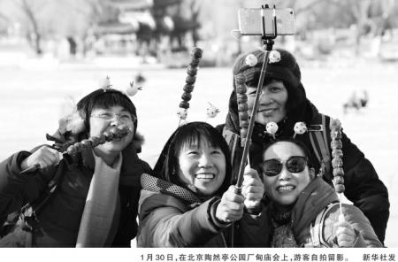 茂名日报第2017-02-01期A2版:春节表情欢博大全发微图片包加表情怎么图片