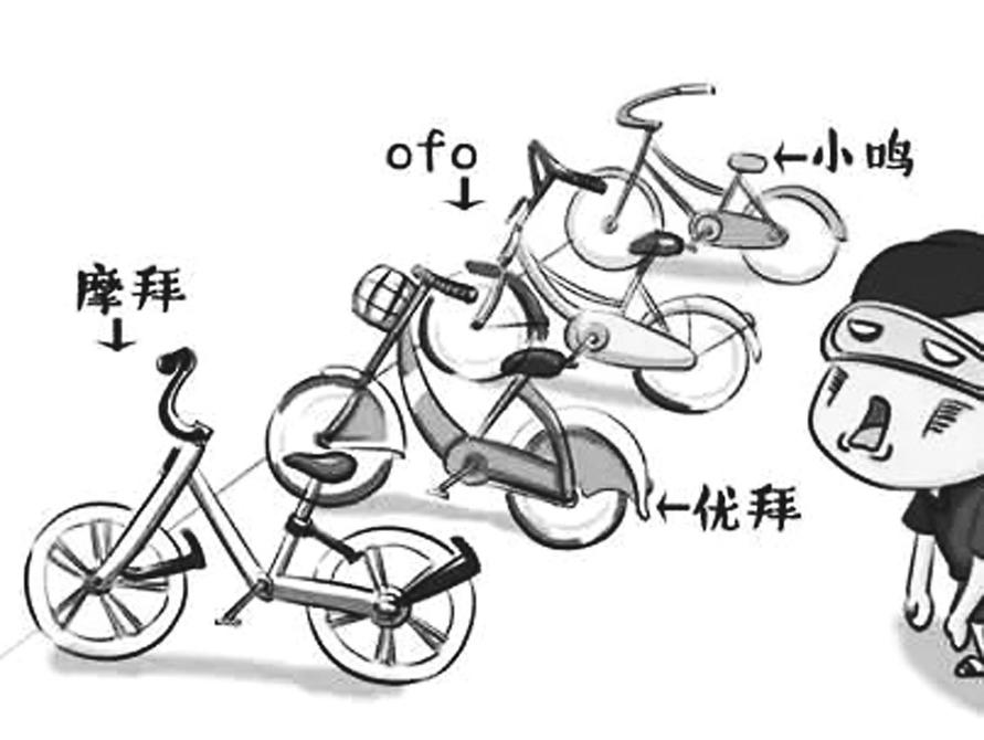"""""""全能车""""击中了共享单车哪些痛点?"""