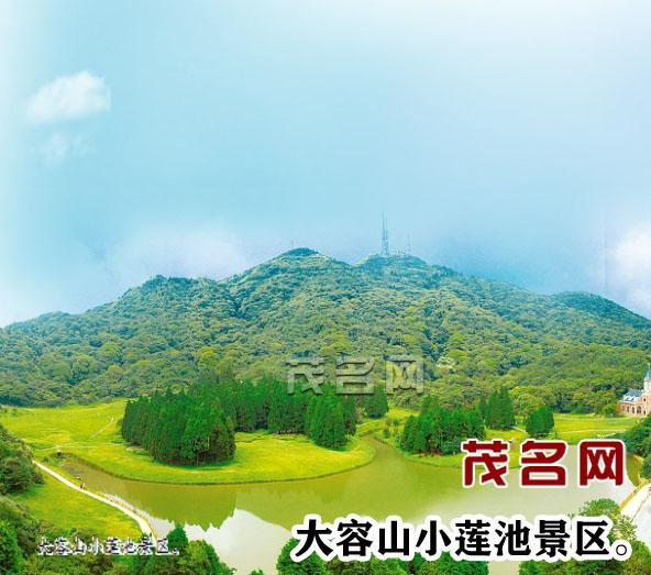 """时间:4月5日~10日   兴业县鹿峰山风景区   活动:兴业县""""壮族三月"""