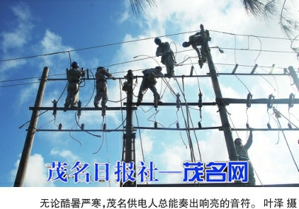 68亿元,新增10千伏线路182回,配网可转供电率由37.24%提高到63.