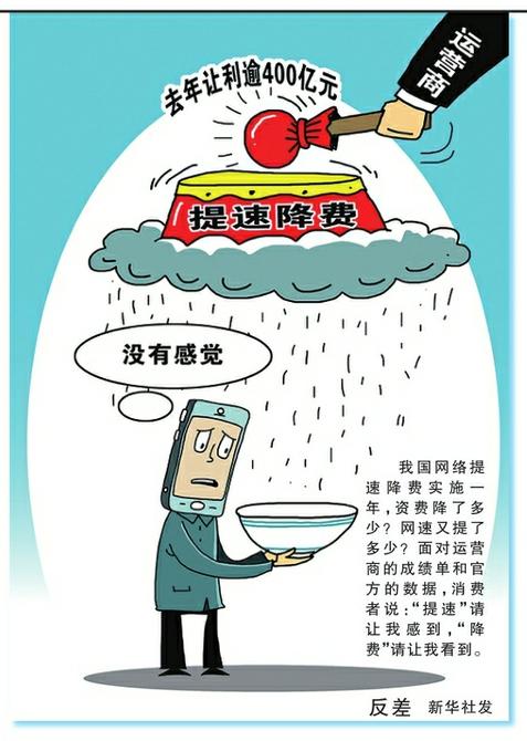 中国电信取消长途漫游海报矢量图