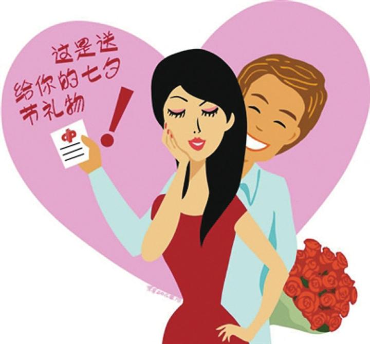"""网友""""@好菇凉""""称自己收到过最奇葩的情人节礼物就是男友送的十字绣,"""""""