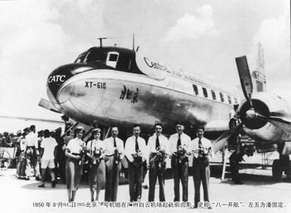 决定按照飞机型号将航线分为两条,一条经长沙,汉口,郑州直飞天津,另一