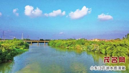 文/茂名晚报记者何康源   有一个回茂名过端午节的朋友,在看了小东江