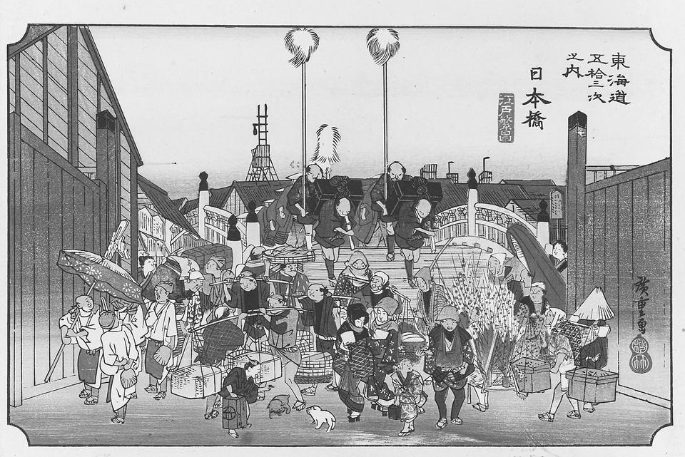 这一系列作品也奠定了歌川广重作为浮世绘风景画大师的地位.